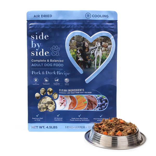 Side by side pet air dried cooling pork duck 1